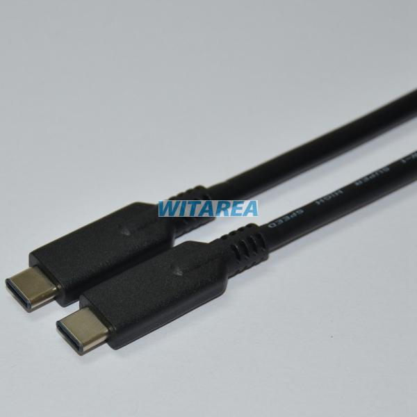 Custom Cable Company : Custom usb type c cable supplier shenzhen witarea