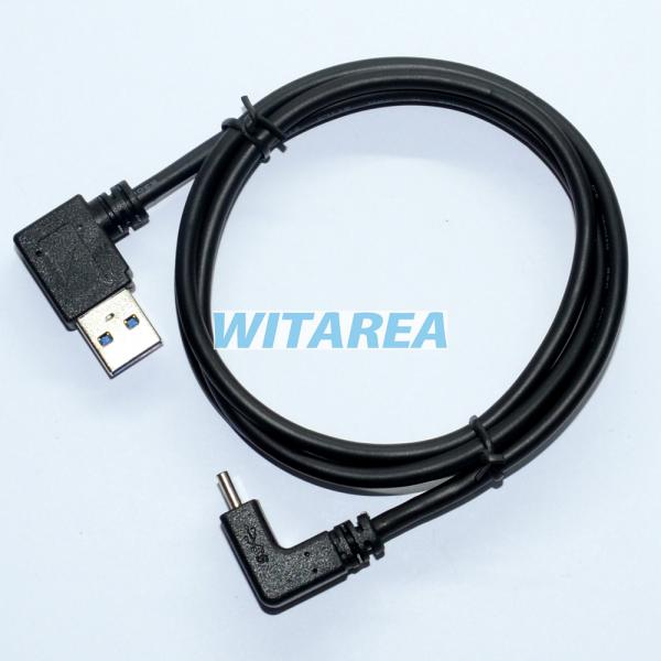 Professional USB Type C 90 deg degree up angled cables 90